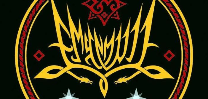 Emyn Muil logo